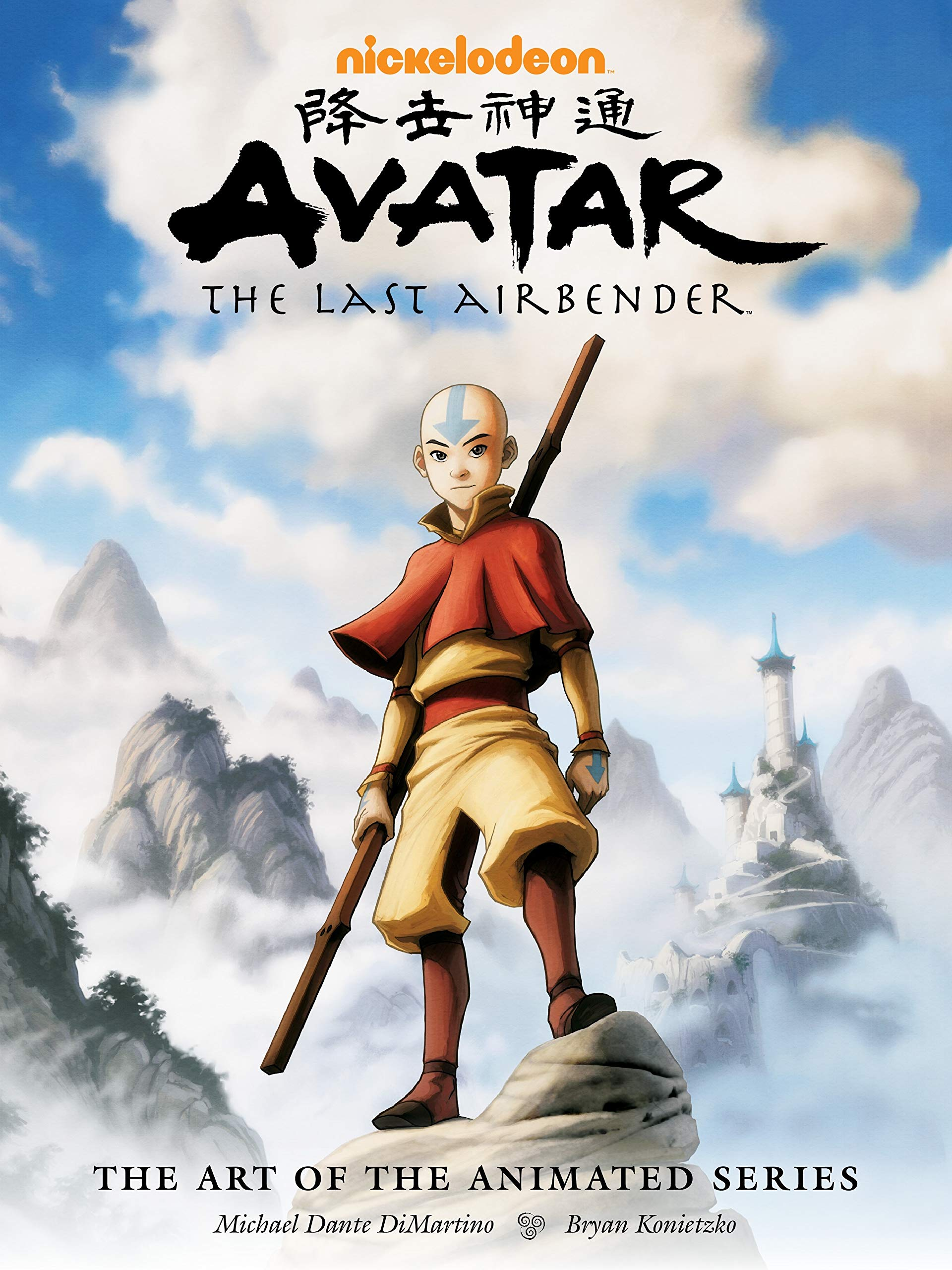 Avatar The Last Airbender Free Download Full Movie Avatar The