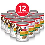 Hill's Science Diet Puppy Savory Stew with Chicken & Vegetables Canned Dog Food, 363g, 12 Pack