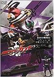 仮面ライダーカブト VOL.5 [DVD]