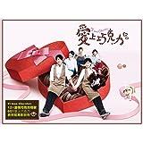 愛上巧克力 台湾ドラマOST (台湾盤)