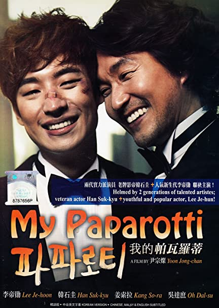 Lee je-hoon and han seok-kyu in paparotti » dramabeans korean.