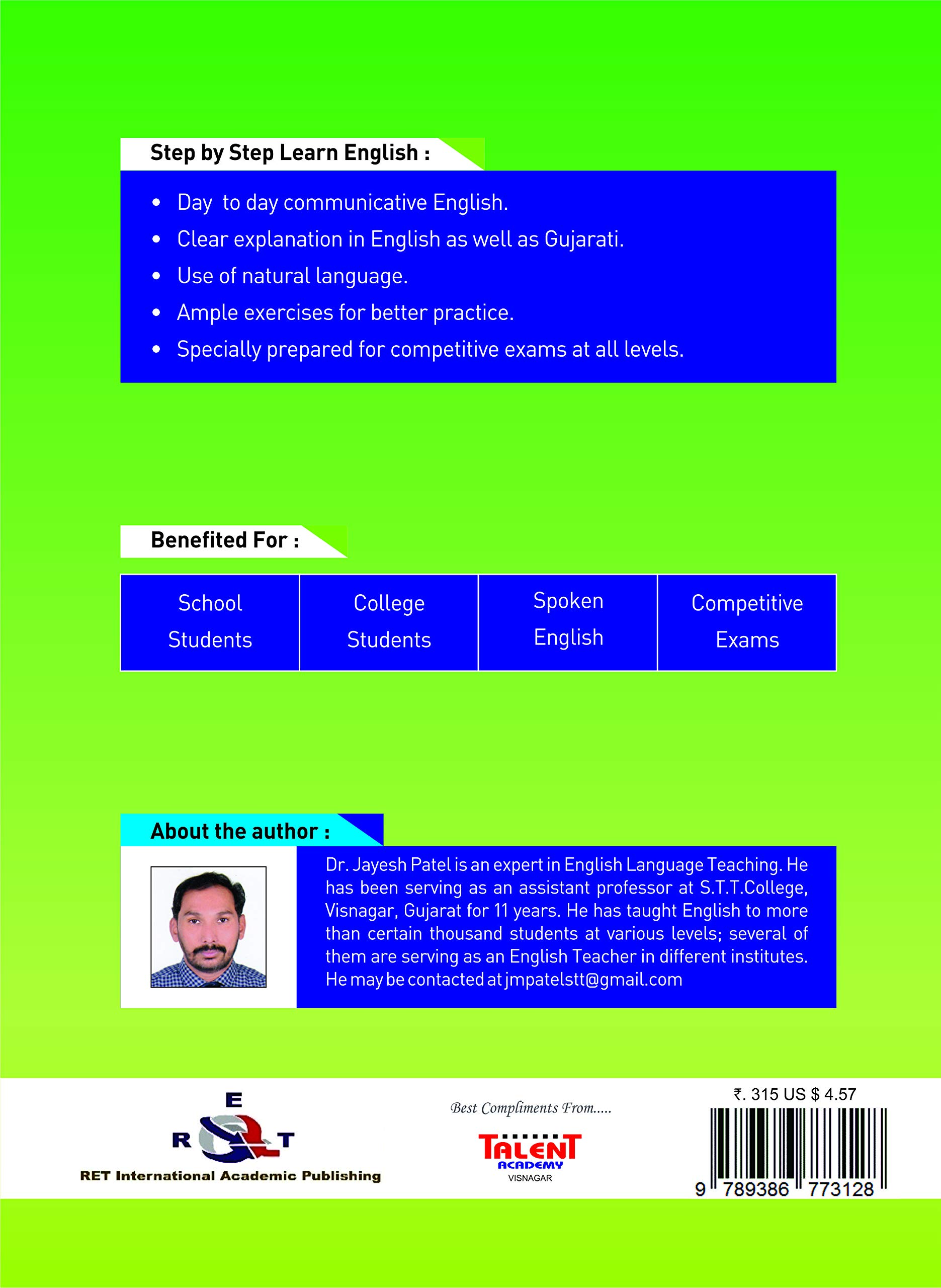 Buy EASY TO LEARN ENGLISH GRAMMAR (અંગ્રેજી