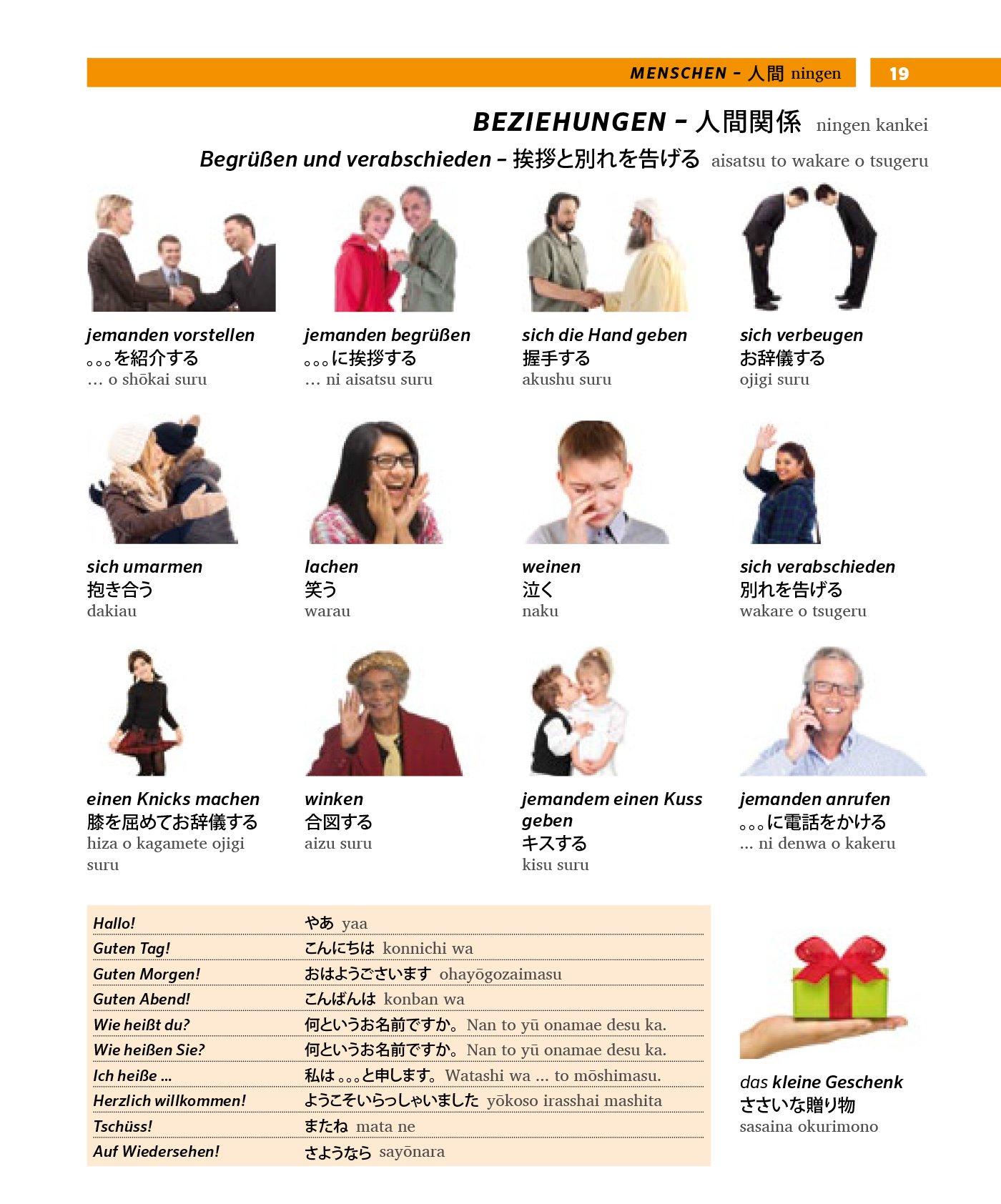 Pons Bildwörterbuch Japanisch 12500 Begriffe Und