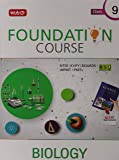 Biology Foundation Course for AIPMT/Olympiad : Class 9