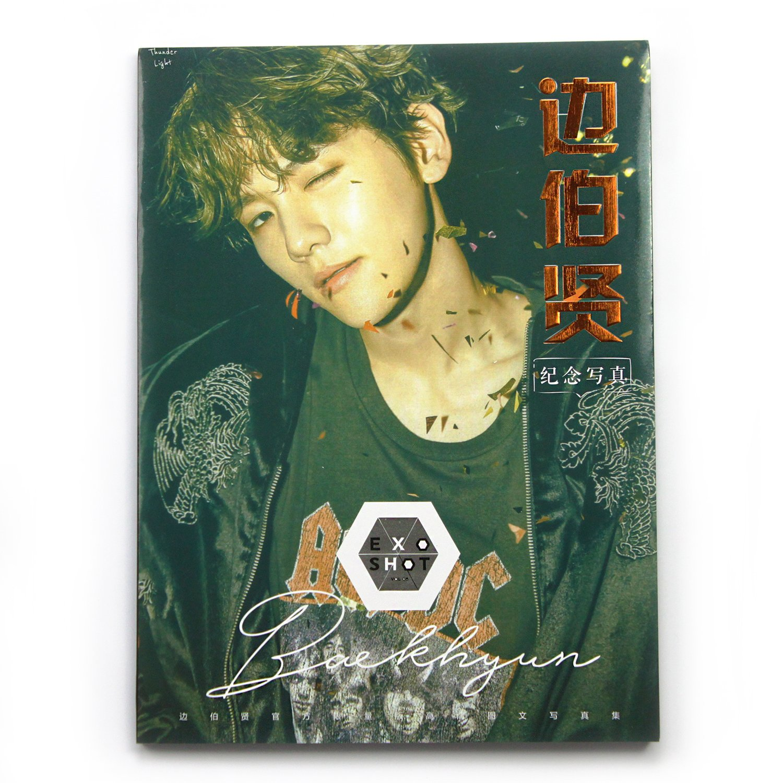 Fanstown EXOフォトアルバムWith Exo Lomoカード  baekhyun B00Z9YGTC0
