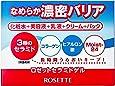 【Amazon.co.jp限定】ロゼットセラミドゲル130g_AZ