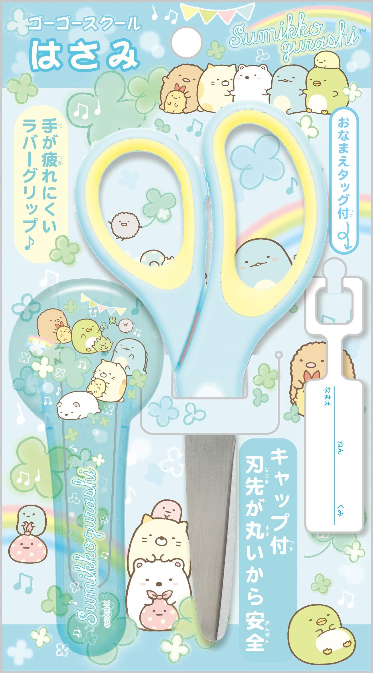 San-X Sumikko Gurashi Scissors MS21201, Go Go School by San-X
