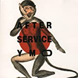 After Service [12 inch Analog]