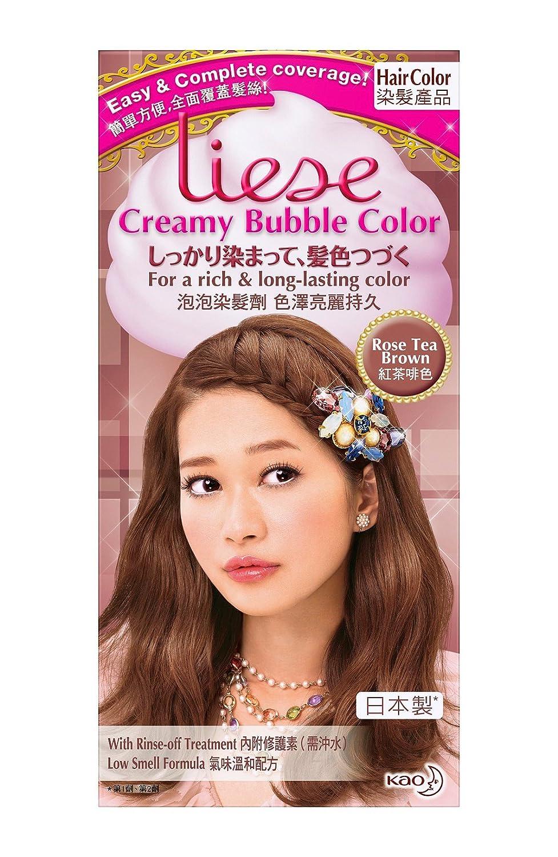 Amazon Prettia Kao Prettia Bubble Hair Color Rose Tea Brown