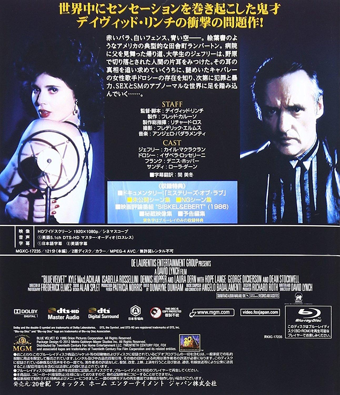 Amazon.co.jp | ブルーベルベッ...