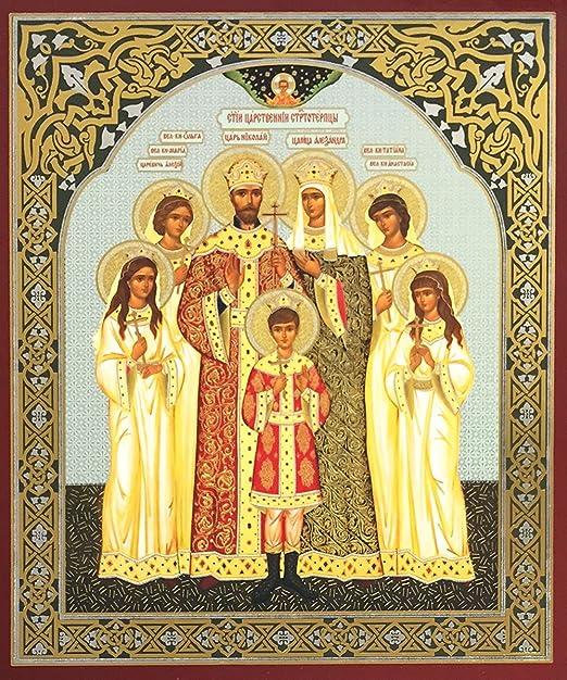 ICON OF SAINT ANASTASIA THE PASSION BEARER PRINT.TSAR NICHOLAS II.ROMANOV.RUSSIA