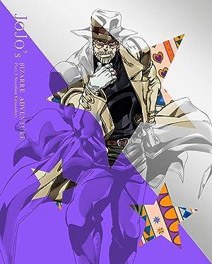 ジョジョの奇妙な冒険 スターダストクルセイダース エジプト DVD