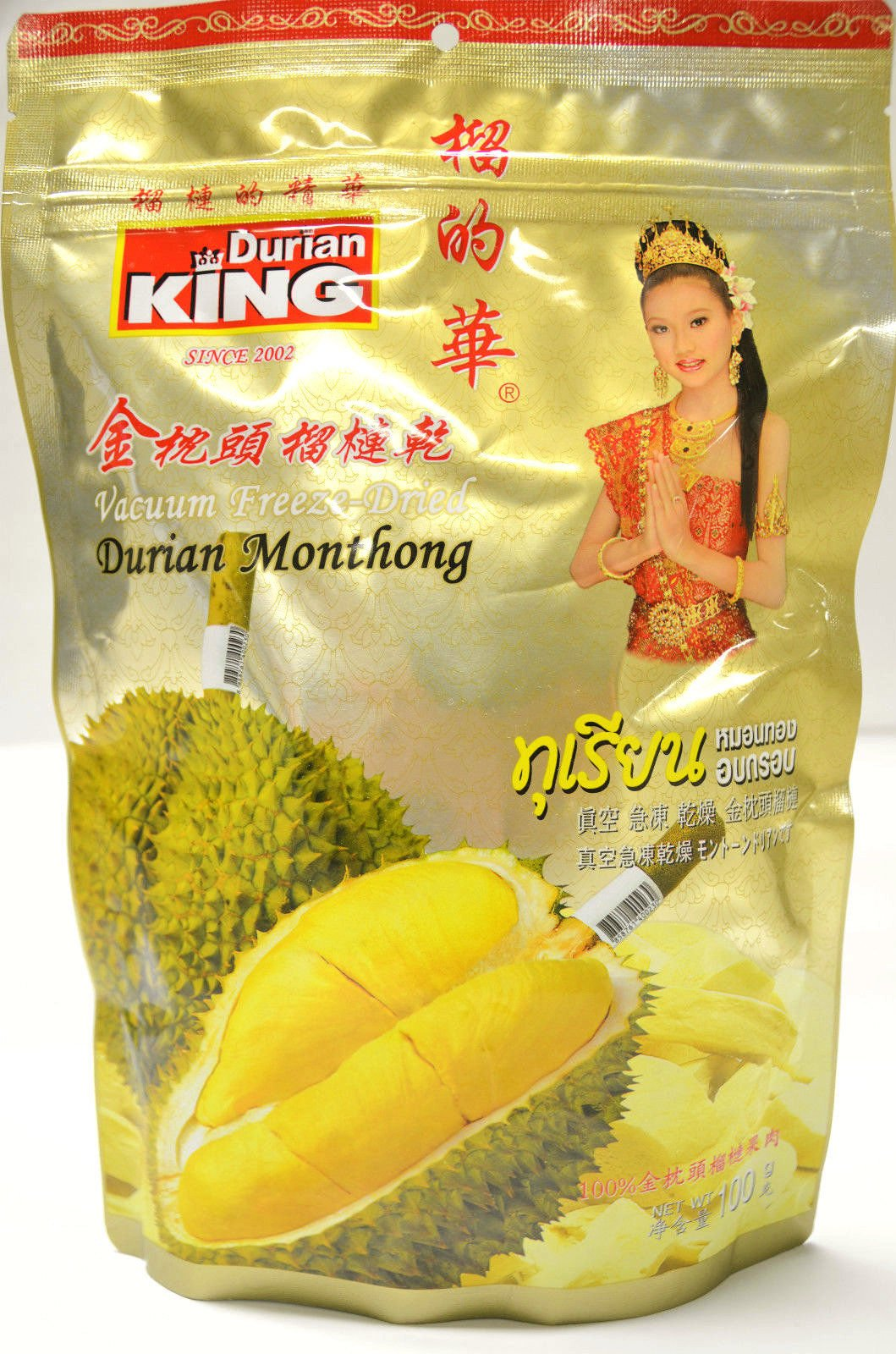 Durian King Snack Food King Vacuum Freeze Dried Durian 100g (Pack of 2)
