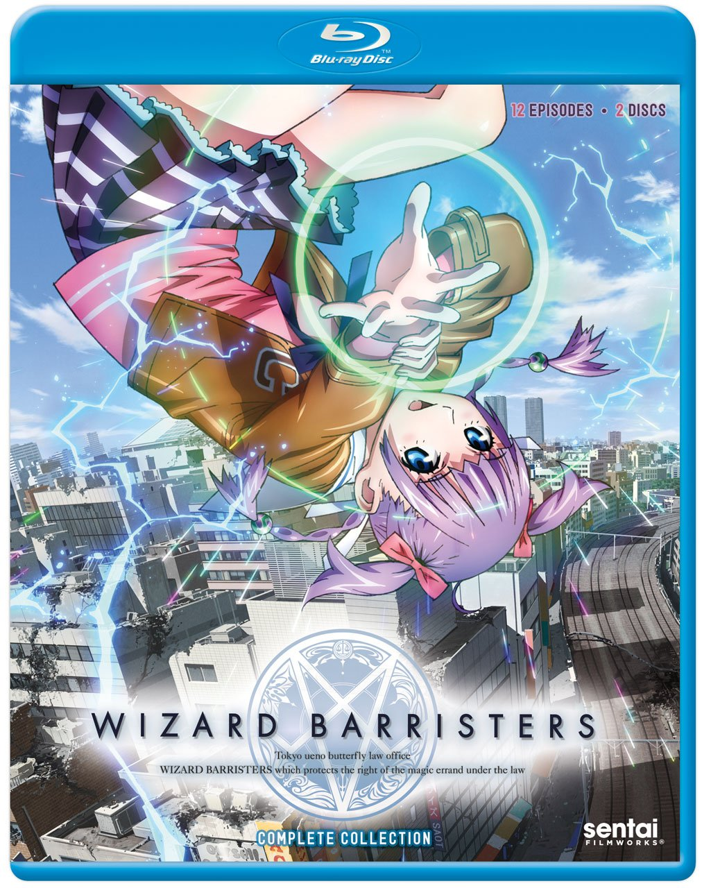 Wizard Barristers Blu-ray | Sentai Filmworks Home Video