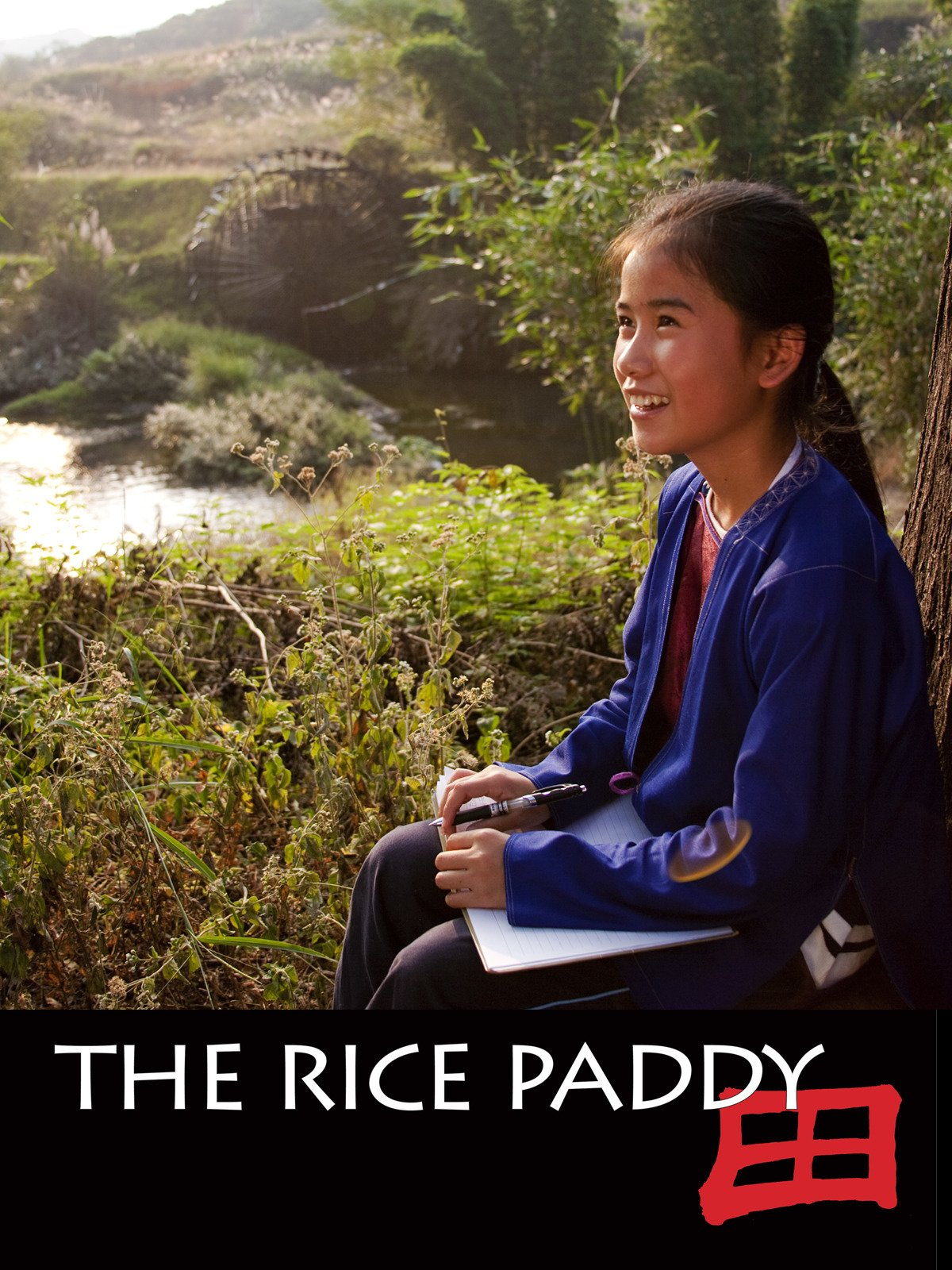 The Rice Paddy on Amazon Prime Video UK