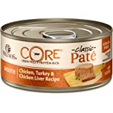 Wellness CORE Natural Grain Free Wet Canned Cat Food