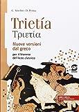 Trietia. Versioni greche. Con e-book. Con espansione online. Per il Liceo classico