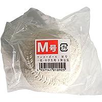 ナガセケンコー ケンコーボール公認球 M号 1個包装 M-1P