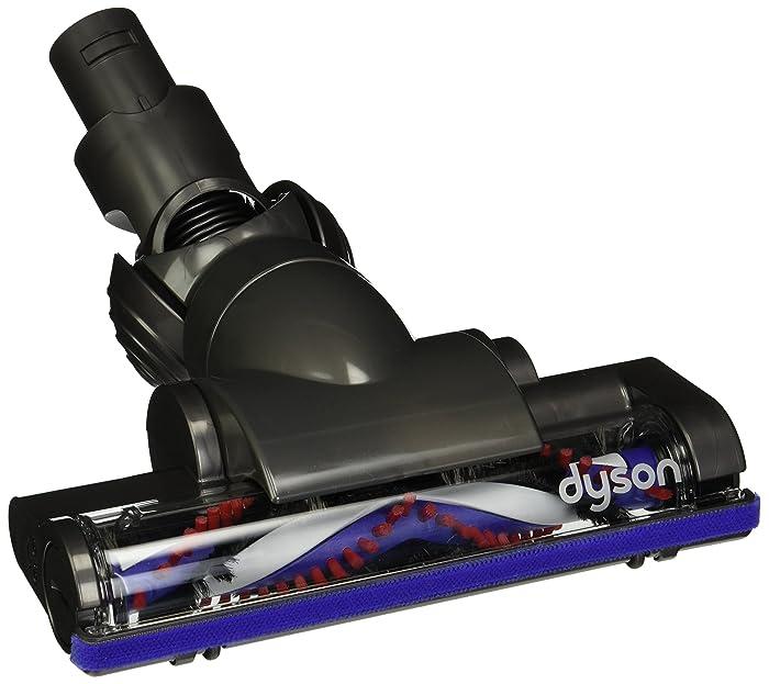 Dyson Motor Head Assembly