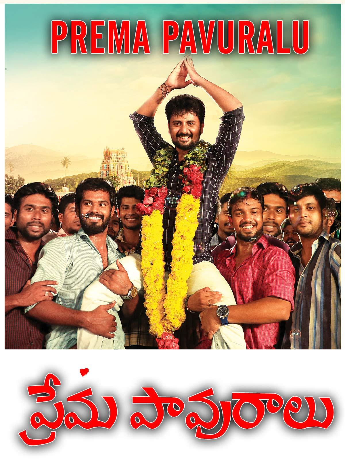 Prema Pavuralu 2019 Telugu WEB-DL 480p x264 400MB