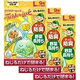 野菜長持ち ずっと防臭 ツイスターロック Lサイズ ×3セット(キッチン袋)
