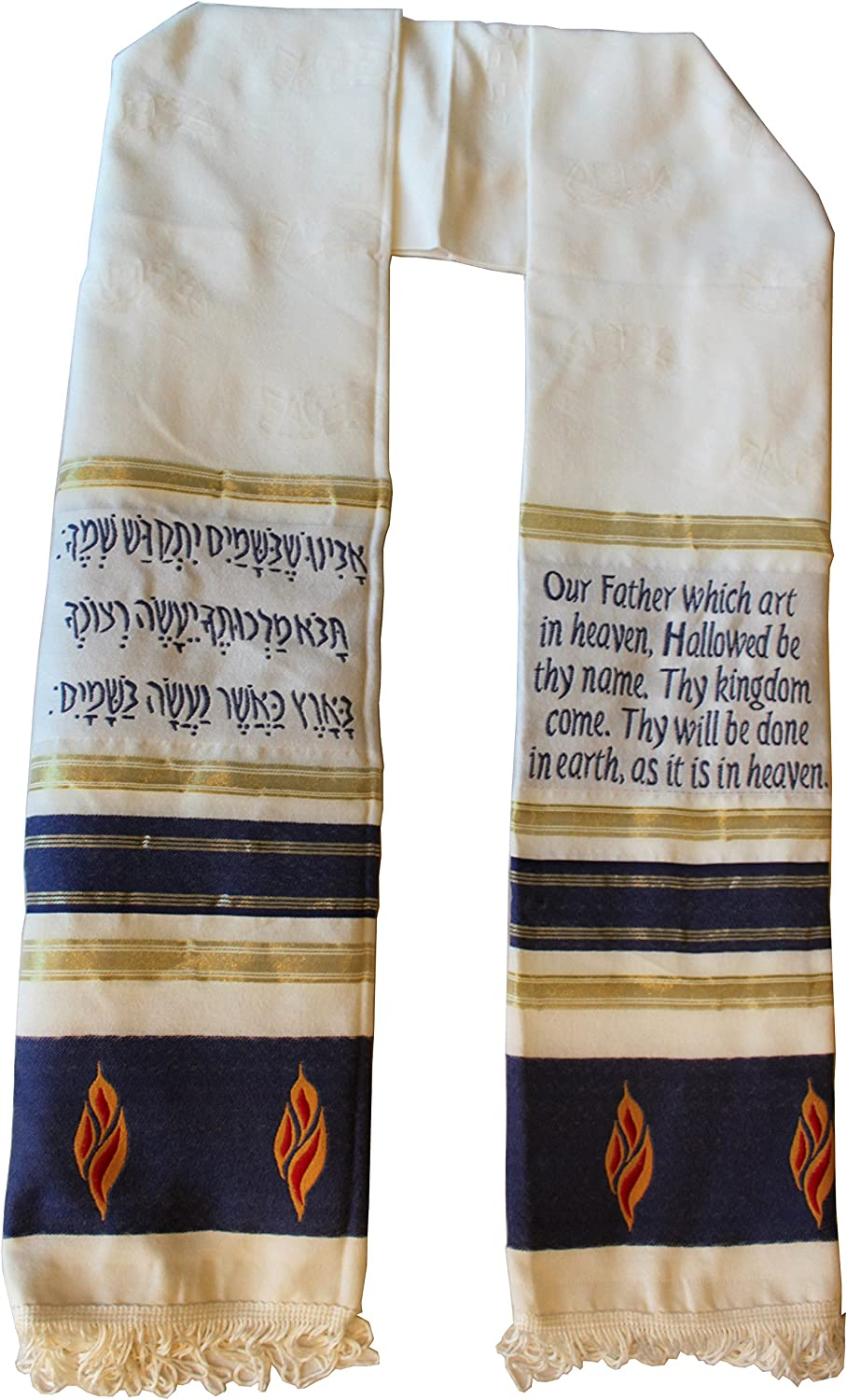 "Holy Land Gifts Scarf Lords Prayer Blue (63""x15""): Clothing"