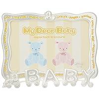 LADONNA 婴儿相框 MB28-P