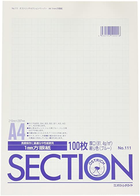 amazon com ostrich a4 1 millimeter graph paper thickness blue 100