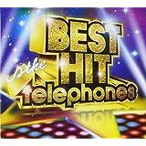 BEST HIT the telephones(初回限定盤)