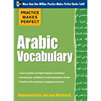 Practice Makes Perfect Arabic Vocabulary: With 145 Exercises (Practice Makes Perfect Series)