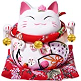 RandJ Maneki Neko Japanese Lucky Cat with Two Bells Maneki Neko Lucky Cat Piggy Bank Gift (Head Flower)