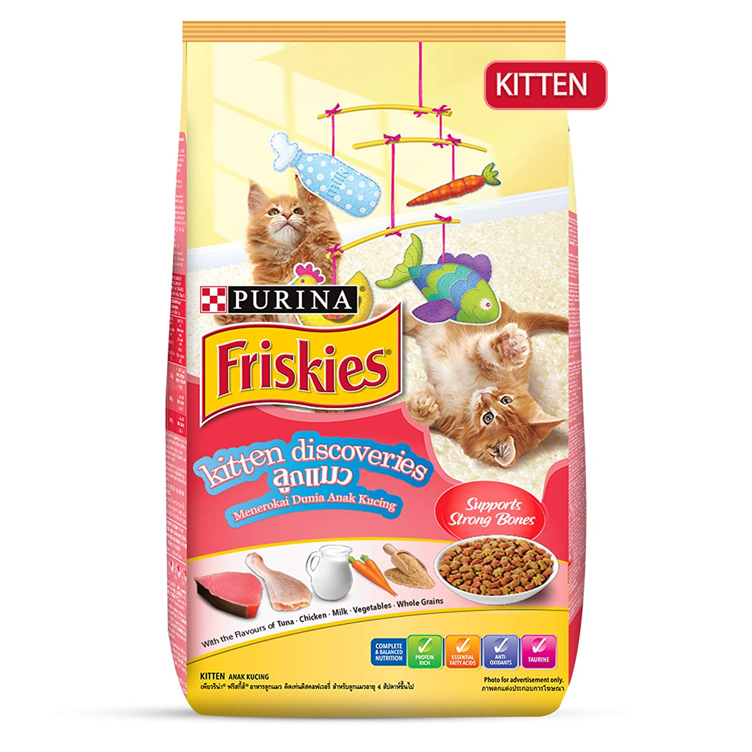 Buy Purina Friskies Purina Friskies Kitten Discoveries Baby Cat Food Tuna Chicken Milk Vegetables Whole Grain Flavours 1 1kg Pack 1 1 Kg Online At Low Prices In India Amazon In