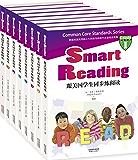 Smart Reading:跟美国学生同步练阅读(英文原版)(套装共8册) (English Edition)