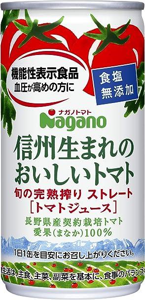 ナガノトマト 信州生まれのおいしいトマト 食塩無添加 190g缶×20本×4ケース(80本)