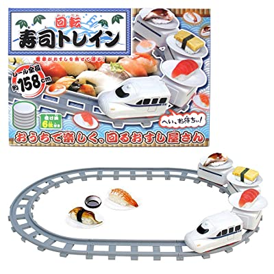 Rotary sushi train. 4 volume formation. To accompany the party.回転寿司: Toys & Games