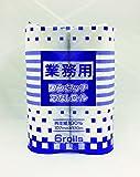 トイレットペーパー(再生紙100%)業務用1箱48ロール(6ロール×8パック)ワンタッチコアレス(芯なし)シングル170M