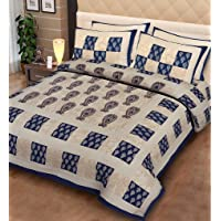 Magnetic Shadow Ethnic Print Queen Size Elastic Fitted Bedsheets