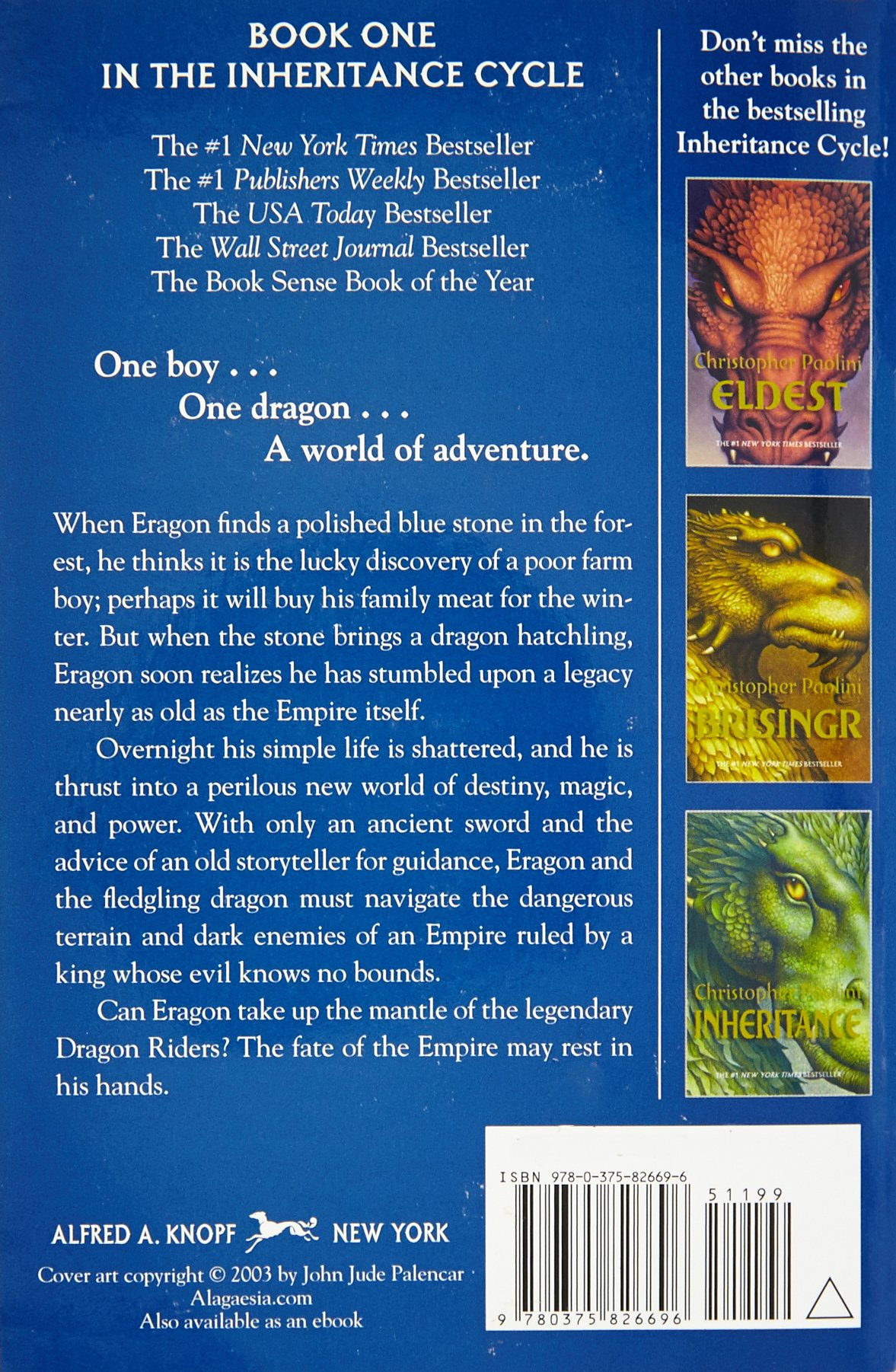 Amazon Com Eragon Inheritance Book 1 2015375826696