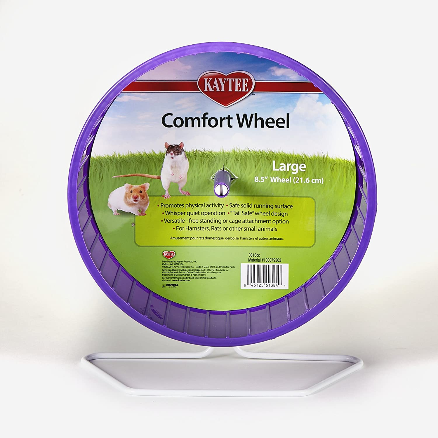 Superpet Comfort Wheel - 8.5 inch, Large(Colours may Vary): Amazon ...