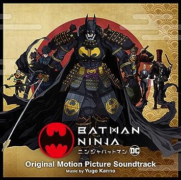 Amazon.com: Batman Ninja (Original Motion Picture Soundtrack ...