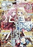 E☆2(えつ)Vol.62