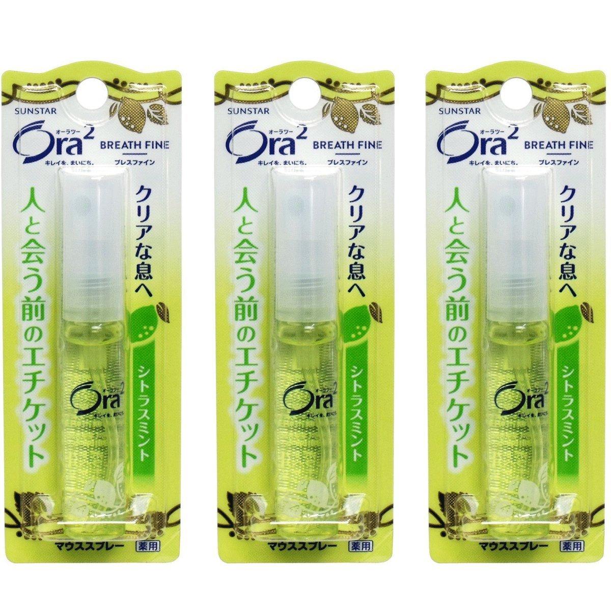 3 Bottle of Sunstar aura 2 Breath Fine Mouth Spray citrus mint 6ml [Imported By ☆SAIKO JAPAN☆]