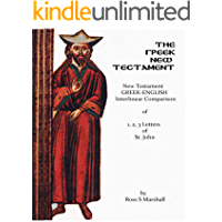 The New Testament Greek-English Interlinear Comparison of 1, 2, 3, Letters of St. Jo (St. John's Letters) (English Edition)