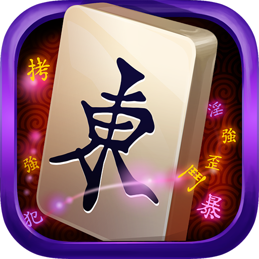 Mahjong Epic (Patterns Filler Free Hand)