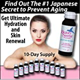 BEST ANTI-AGING PREMIUM COLLAGEN PEPTIDES BEAUTY DRINK-FAST RESULTS-10 Day Supply