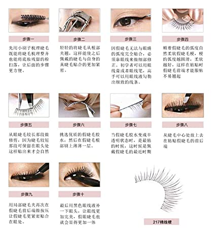 Amazon.com : Hiibaby 40 Pairs Natural Look Taiwan Handmade Fake False Eyelashes Eye Lashes Transparent Stem #217 Classical Eyelashes : Beauty