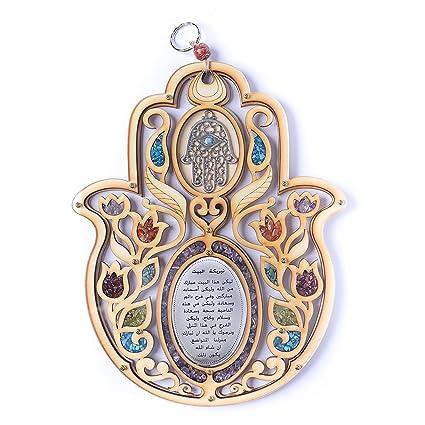 Amazon Muslim Evil Eye Stone Protection Symbols Hand Of Fatima