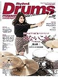 Rhythm & Drums magazine (リズム アンド ドラムマガジン) 2017年 7月号 [雑誌]