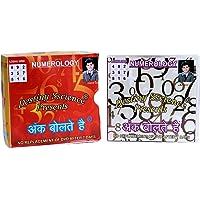 Ank bolte hai / Ank Jyotish Vigyan Numerology DVD