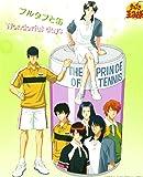 テニスの王子様 エンディングテーマ Wonderful days